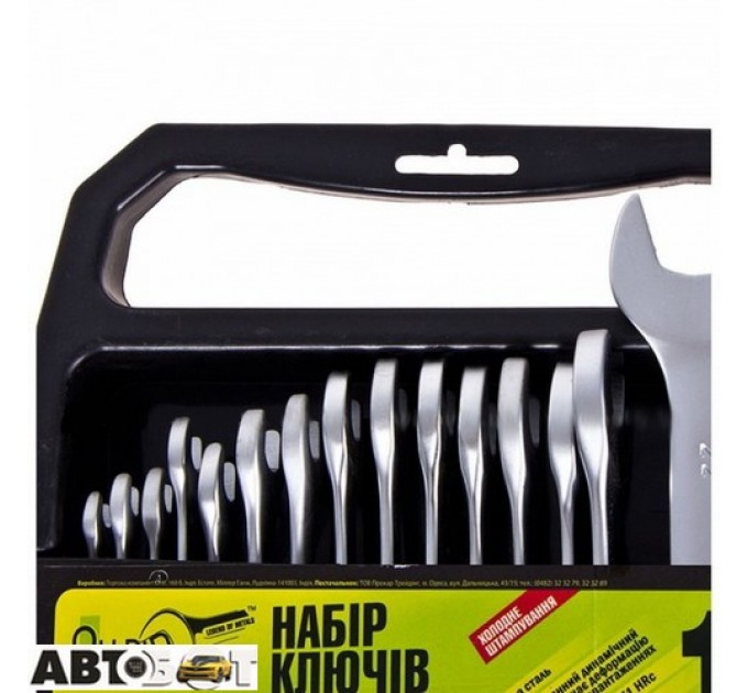 Набор ключей рожково-накидных Alloid НК-2005-15М