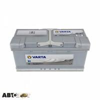 Автомобильный аккумулятор VARTA 6СТ-110 АзЕ (610 402 092)
