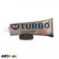 Полироль K2 TEMPO TURBO EK0011 120г