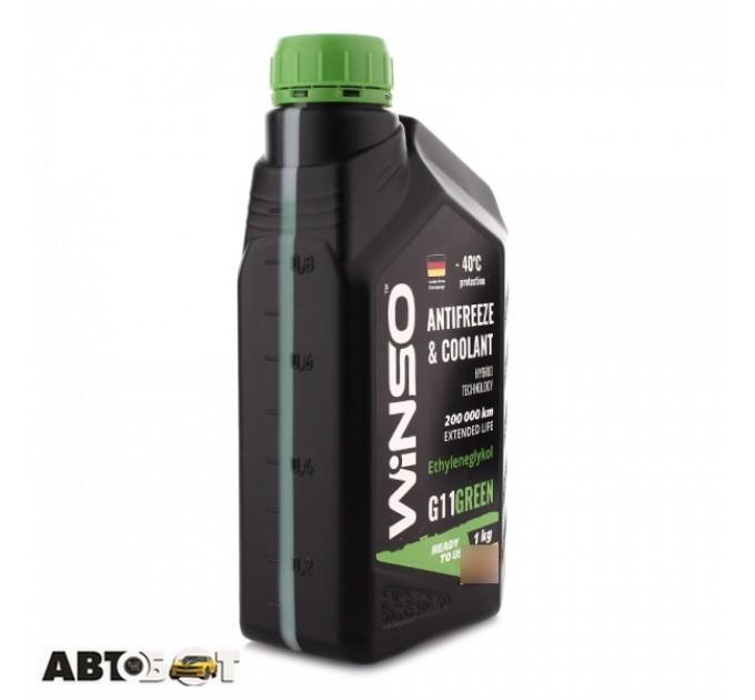 Антифриз Winso ANTIFREEZE & COOLANT WINSO GREEN G11 880960 1кг