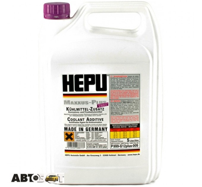 Антифриз HEPU G12+ фиолетовый концентрат P999-G12PLUS-005 5л