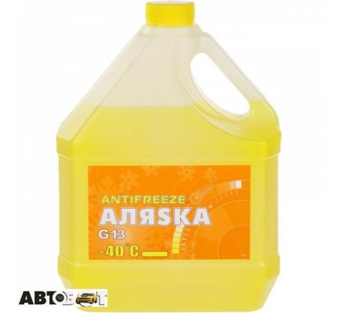 Антифриз Аляsка G13 желтый -40C 3518 3л