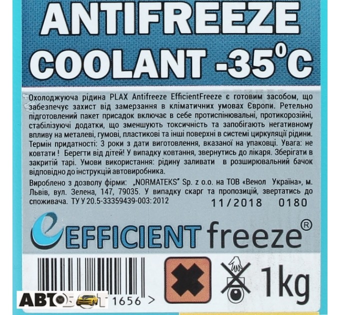 Антифриз PLAX синий -35C 1кг