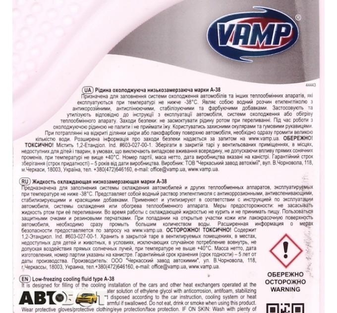 Антифриз ВАМП G12+ MEG красный -40С 5778 1л