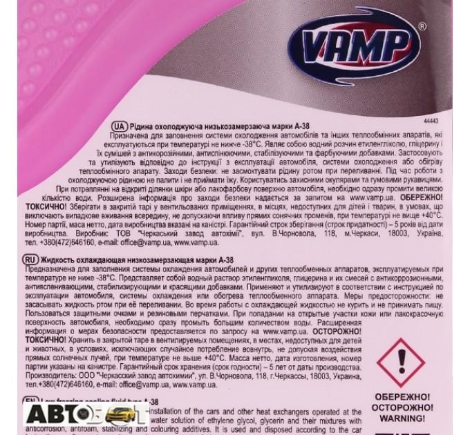 Антифриз ВАМП G12 красный -40°C 908 1л