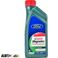 Моторное масло Ford Castrol Magnatec Professional E 5W-20 1л