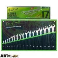 Набор ключей рожково-накидных Alloid НК-2061-17