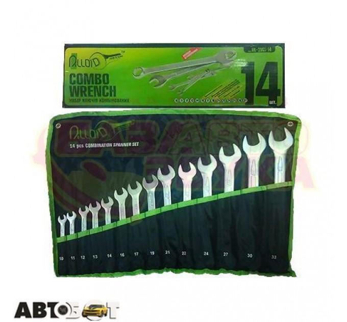 Набор ключей рожково-накидных Alloid НК-2061-14