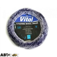 Чехол на руль Vitol VLOD-F101 WH/L.PRL M (25)