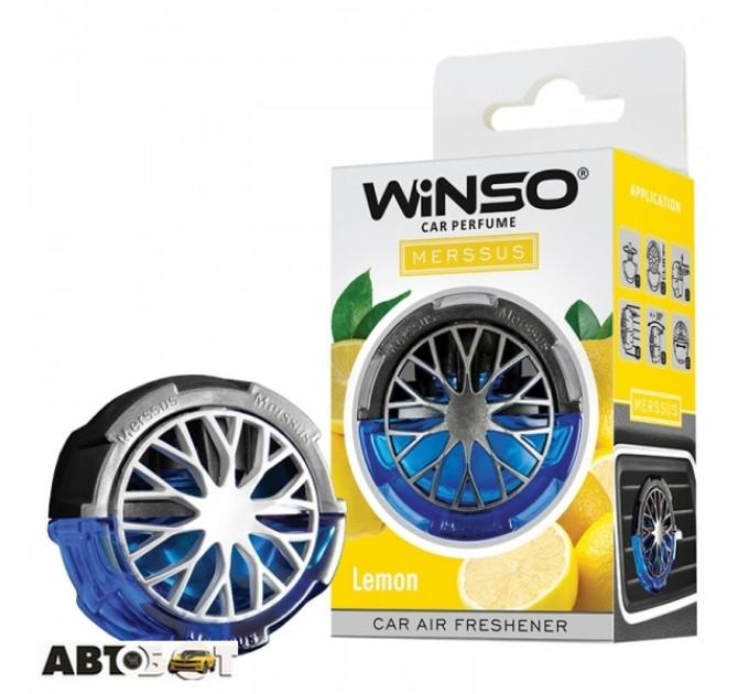 Ароматизатор Winso Merssus Lemon 534460 18мл