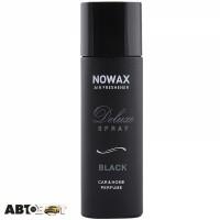 Ароматизатор NOWAX Nowax Deluxe Spray NX07750 50мл