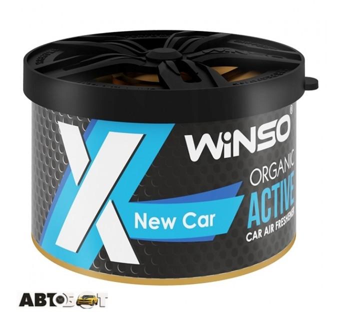 Ароматизатор Winso Organic X Active New Car 533690 40г