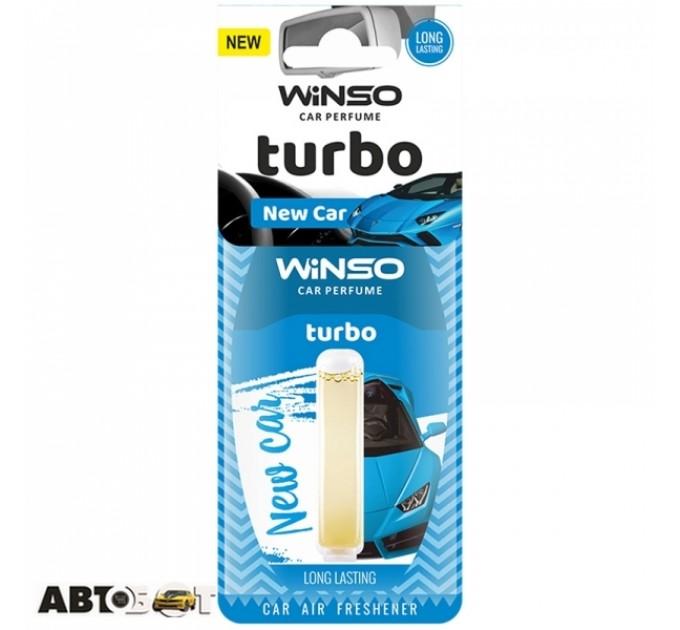 Ароматизатор Winso Turbo New Car 532730