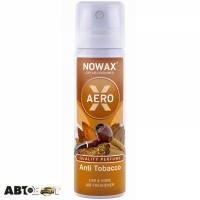Ароматизатор NOWAX X Aero Anti Tobacco NX06519 75мл