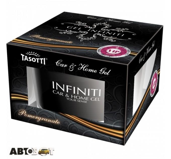 Ароматизатор TASOTTI Gel Infiniti Pomegranate 50мл