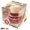 Ароматизатор TASOTTI Liquid Excellent Vanilla TLE-V 674 60мл
