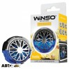 Ароматизатор Winso Merssus Vanilla 534570 18мл