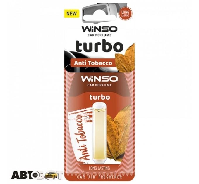 Ароматизатор Winso Turbo Anti Tobacco 532630