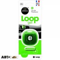 Ароматизатор Aroma Car Loop Gel Lemon 63116