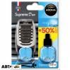 Ароматизатор Aroma Car Supreme DUO Slim Aqua 92253 8мл