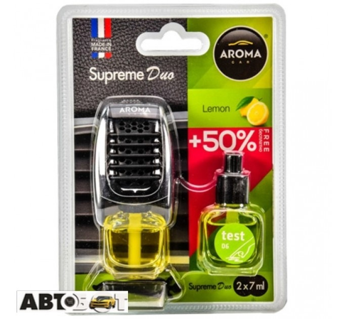 Ароматизатор Aroma Car Supreme DUO Slim LEMON 92252 2x7мл