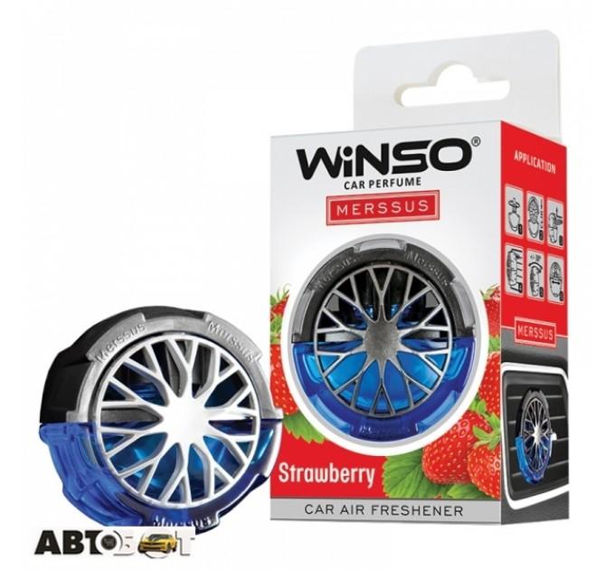 Ароматизатор Winso Merssus Strawberry 534550 18мл