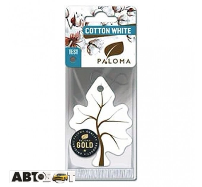 Ароматизатор Paloma Gold Cotton White 2305