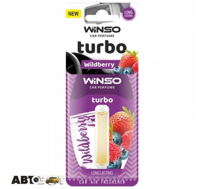 Ароматизатор Winso Turbo Wildberry 532820