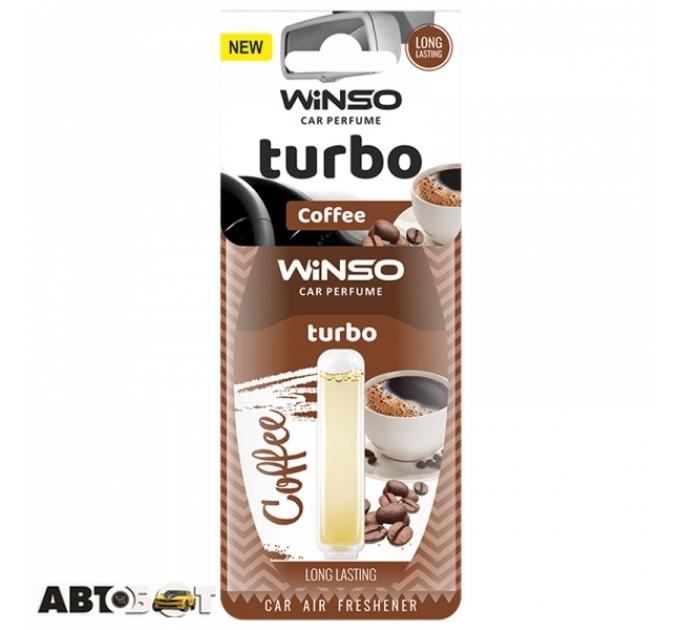 Ароматизатор Winso Turbo Coffee 532680