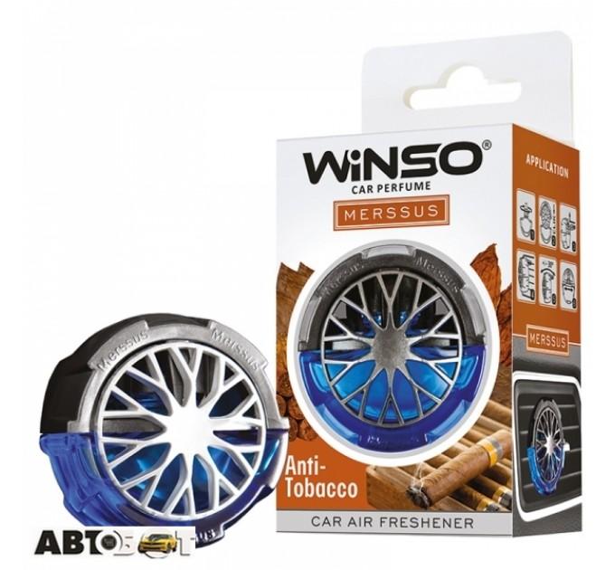 Ароматизатор Winso Merssus Anti Tobacco 534380 18мл