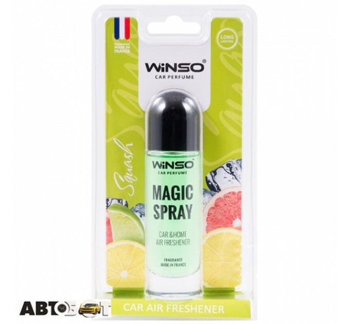 Ароматизатор Winso Magic Spray Squash 532580 30мл