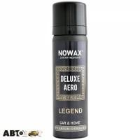 Ароматизатор NOWAX Deluxe Aero Legend NX06502 75мл