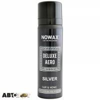 Ароматизатор NOWAX Deluxe Aero Silver NX06507 75мл