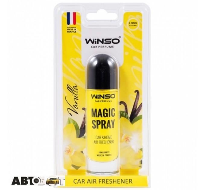Ароматизатор Winso Magic Spray Vanilla 532610 30мл