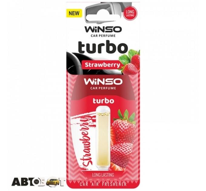 Ароматизатор Winso Turbo Strawberry 532790