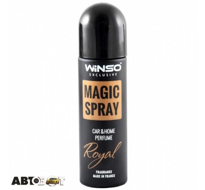 Ароматизатор Winso Magic Spray Exclusive Royal 534080 30мл