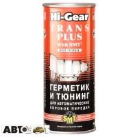 Герметик и восстановитель КП HI-GEAR HG7018 444мл