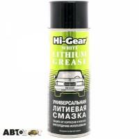 Смазка HI-GEAR White Lithium Grease HG5503 312 г