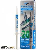 Герметик и восстановитель ГУР XADO EX120 XA 10032 8мл