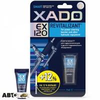 Герметик и восстановитель ГУР XADO Revitalizant EX120 XA 10332 9мл