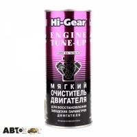 Промывка масляной системы HI-GEAR HG2207 444мл