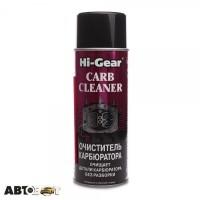 Очиститель карбюратора HI-GEAR Carb Cleaner HG3201 312г