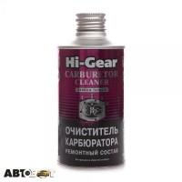 Очиститель карбюратора HI-GEAR Carburetor Cleaner HG3206 325мл