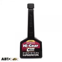 Очиститель карбюратора HI-GEAR Carb Cleaner HG3190 150мл