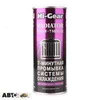 Промывка радиатора HI-GEAR HG9017 444мл