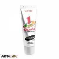 Восстановительная присадка XADO 1 STAGE XA 10024 27мл