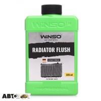 Промывка радиатора Winso Radiator Flush 820190 325мл