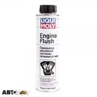 Промывка масляной системы LIQUI MOLY Engine Flush 1920 0.3л
