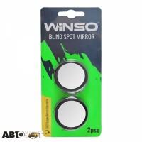 Зеркало Winso с углом поворота 360° 2шт. 210220
