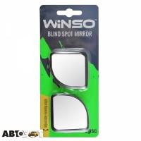 Зеркало Winso 2шт. 210230